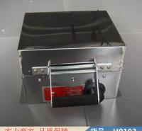 智众家用手工蛋卷机 小形蛋卷机 电加热蛋卷机货号H0103
