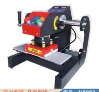 智众手动烫钻机 全自动烫画机 数码烫画机货号H8003