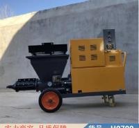 智众20米砂浆喷涂机 砂浆喷涂机腻子喷涂机 双缸柱塞式砂浆喷涂机货号H0700