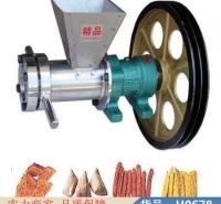 智众食品膨化机 玉米膨化机多功能 面粉澎化机货号H0678