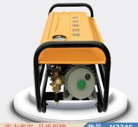 智众便携式高压清洗机 便携式高压洗车机 自吸洗车机货号H2346