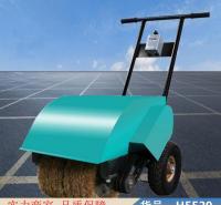 智众环保除锈机 便携式除锈机 钢板除锈机货号H5529
