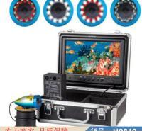 智众全景水下摄像机 微型摄像机 水下可视摄像头货号H9849