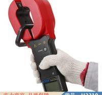 智众接地电阻摇表 矿用接地电阻测试仪 自动打印接地电阻测试仪货号H3310
