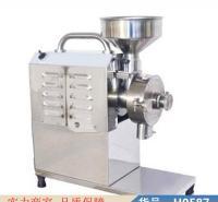 智众五谷杂粮磨粉机 芝麻磨粉机 手动磨粉机货号H0587
