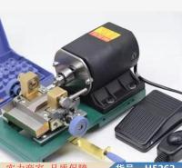 智众佛珠抛光机 自动佛珠机 木艺佛珠机货号H5262