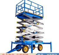 智众28米高空作业车 移动式剪式升降机 固定式液压升降平台货号H7757