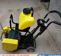 智众钢筋混凝土切割机 混凝土马路切割机 大型马路切割机货号H11041