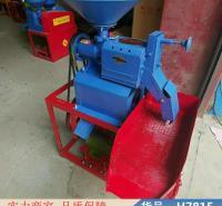 智众家用碾米机 小型全自动碾米机 一体碾米机货号H7815