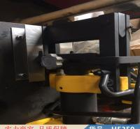 智众母排折弯机 钢材折弯机 简易折弯机货号H5350
