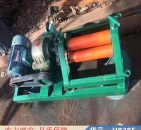 智众自动卷圆机 小型全自动铁皮机械 电动机械卷板机货号H8385