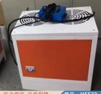 智众高频整流器500A 高频整流器500a 4000a高频整流器货号H5523
