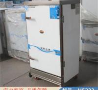 智众商用蒸饭车 电热蒸饭车 定时款蒸饭柜货号H5223