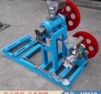 智众爆米花膨化机 小型气流膨化机 自动膨化机货号H0610