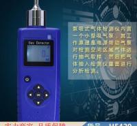 智众四合一气体检测仪 易爆气体含量检测仪 气体水分含量检测仪货号H5429