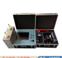 智众电缆故障显示仪 通信电缆障碍测试仪 埋地电缆故障定位仪货号H1977