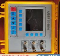 智众缆线缆故障测试仪 电缆故障智能测距仪 电缆寻迹故障仪货号H7736