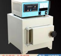 智众电阻炉 安全实验电炉 金属实验电炉货号H2197
