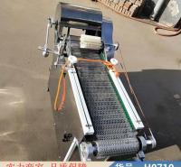智众面粉膨化机 小型全自动面粉机 多功能小型膨化机货号H0710