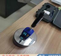 智众便携式洛氏硬度计 硬度单位 硬度检测仪货号H11013