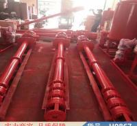 智众长轴消防泵 长轴深井式消防泵 电动长轴消防泵货号H9867