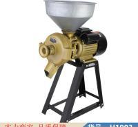 智众肠粉机器 小型磨浆机 电动磨浆机货号H1903