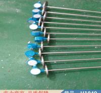 智众液位浮球开关 不锈钢浮球液位开关 浮球式液位浮球开关货号H1049