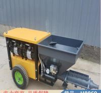 智众砂浆喷涂机 轻质石膏砂浆喷涂机 小型全自动砂浆喷涂机货号H8069