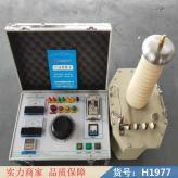 慧采低压电缆故障检测仪 通信电缆故障检测仪 电缆故障检测货号H1977