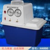 慧采真空泵循环水泵 小循环真空泵 循环水真空泵过滤货号H4000