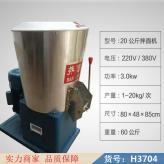 慧采家庭小型拌面机 变速拌面机 25型拌面机货号H3704