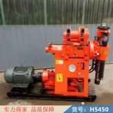 慧采长螺旋钻机 循环钻机 水磨钻机货号H5450